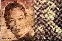 Danh ca Minh Chí và nữ nghệ sĩ Ánh Hoa